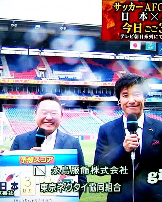テレビスクランブルDSC_1027